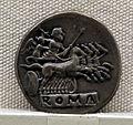 Roma, repubblica, didracma quadrigata in argento, post 269 ac 02.JPG