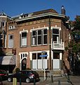 Rotterdam avenueconcordia55.jpg