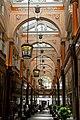 Royal Arcade (5821067890).jpg