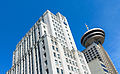 Royal Bank Building Vancouver 03.JPG