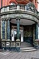 Royal waterloo Hospital Street Elevation Entrance Detail.jpg