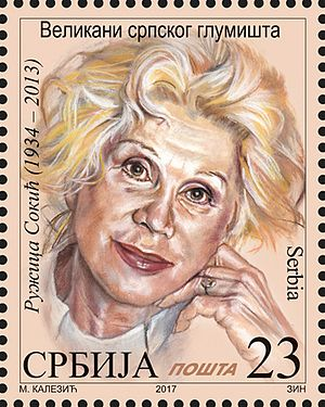 Ružica Sokić - Image: Ružica Sokić 2017 stamp of Serbia