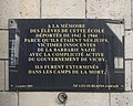 Rue Saint-Louis-en-l'Île (Paris) - Plaque Shoah.jpg