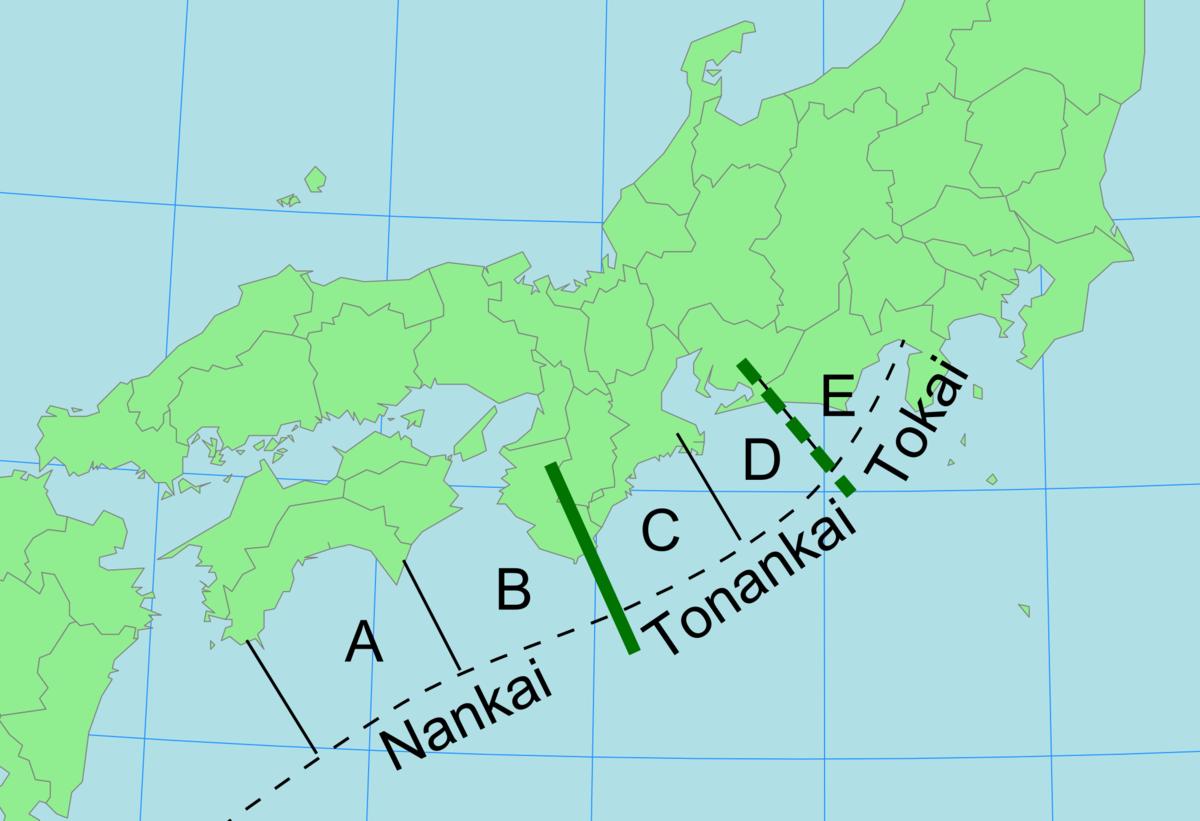 Nankai megathrust earthquakes - Wikipedia