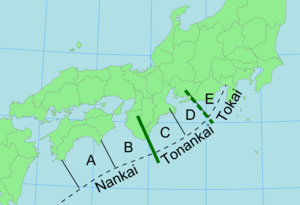 Nankai megathrust earthquakes - Rupture areas on the Nankai trough megathrust showing names of earthquakes equating to each area