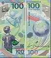 Russia 100 Rubles 2018 FIFA World Cup.jpg