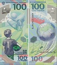 b6e4de6fa1a18 Uma cédula de 100 Rublos russos lançada em comemoração a Copa do Mundo de  2018