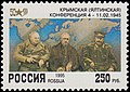 Russia stamp 1995 № 208.jpg