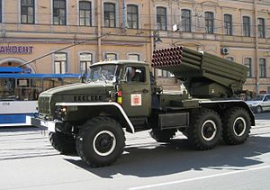 Russian BM-21 Grad in Saint Petersburg