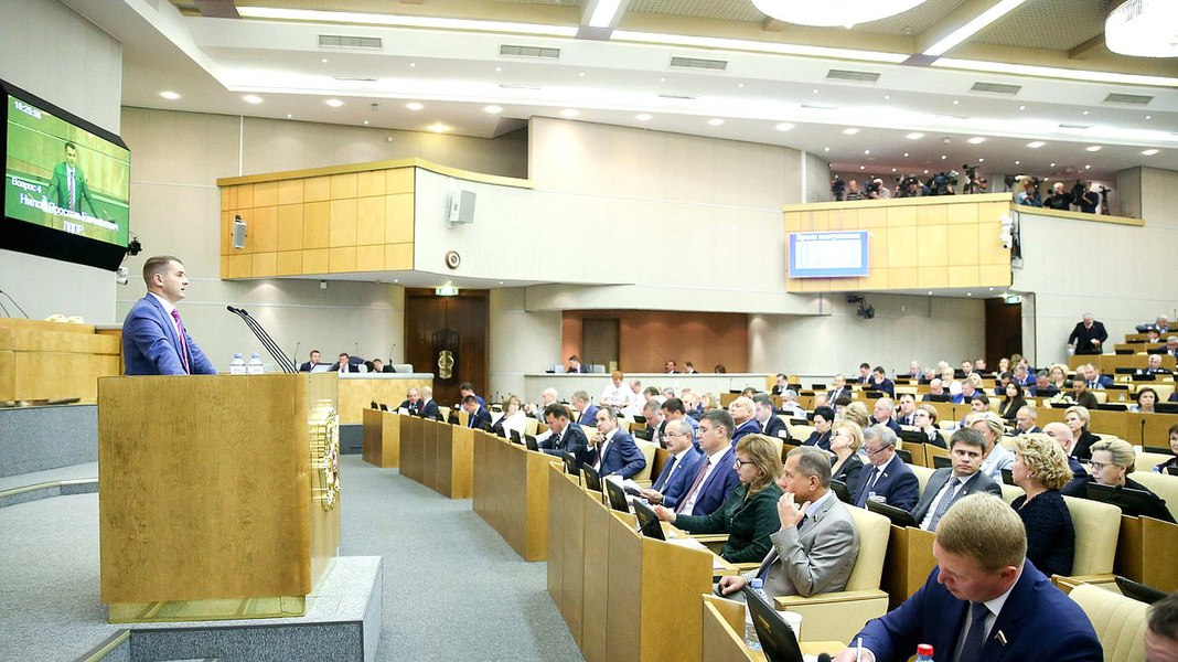 Russian State Duma adopts second reading of legislation raising the retirement age 16.jpg