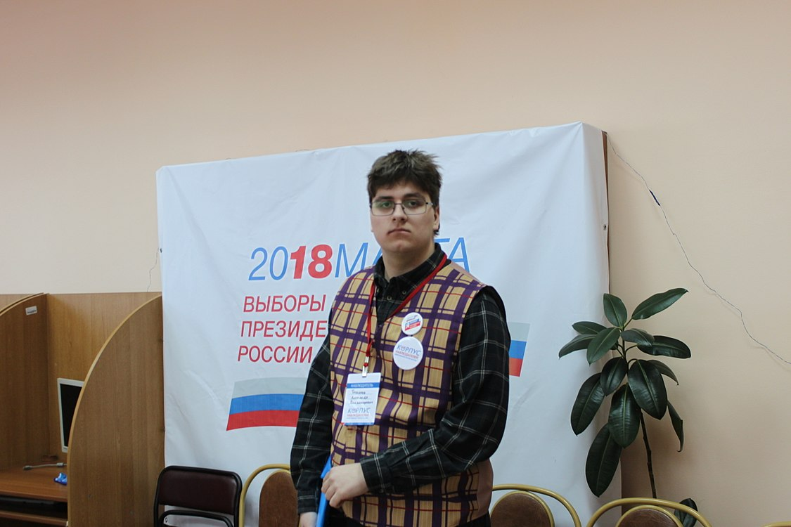 Russian presidential election 2018 in SVAO 34.jpg