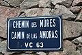 Sète plaque Camin de las Amoras.JPG