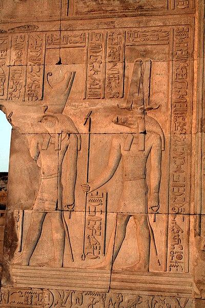 Imagen:SFEC EGYPT KOM-OMBO 2006-005.JPG