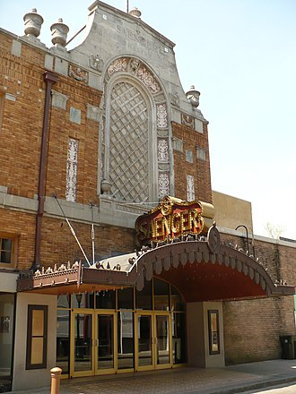 Saenger Theatre (Mobile, Alabama) - Entrance of the Saenger Theatre.