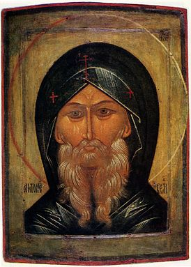 Saint Anthony the Great icon (16th century).jpg
