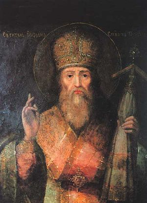 Ephraim of Pereyaslavl - Saint Ephraim, metropolitan of Kyiv and All Rus', bishop of Pereyaslav (modern Ukraine).