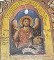 Saint John the Baptist Church in Leski Entrance Fresco.jpg