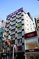 Sakai Sakae Building 20150430.JPG