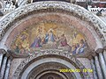 San Marco, 30100 Venice, Italy - panoramio - Александр Пахомов (8).jpg