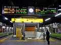 Sapporo Station Track 5&6 201808.jpg