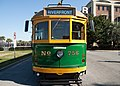 Savannah RiverSt car756.jpg