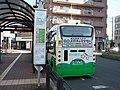 Sayama City Loop Bus at Shin-Sayama Station 03.jpg