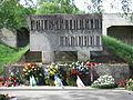 Schießplatz Hebertshausen Denkmal 2.JPG