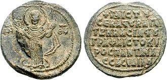 Basil Vatatzes - Seal of Basil Vatatzes