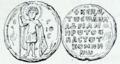 Seal of the protosebastos Adrianos Komnenos.png