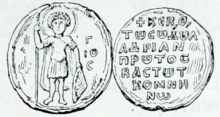 Seal of the protosebastos Adrianos Komnenos.png