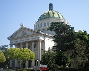 Second Church of Christ, Scientist (Los Angeles) - Up for sale in 2008