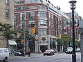Second Cup, King and Jarvis, 2010 10 03 -c (9836155723).jpg