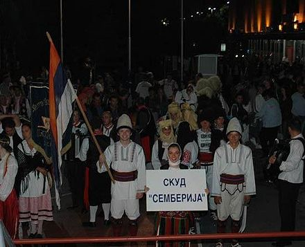 SKUD Semberija at the Semberija folk fest in Bijeljina 2006 - Bijeljina