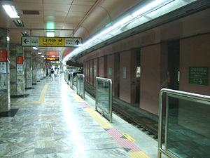 Express Bus Terminal Station - Image: Seoul Metropolitan Rapid Transit 7 Express Bus Terminal station platform