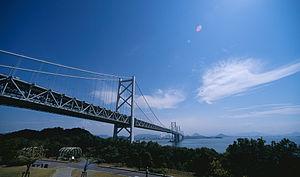 Great Seto Bridge - The Kita Bisan-Seto Bridge seen from Yoshima Island