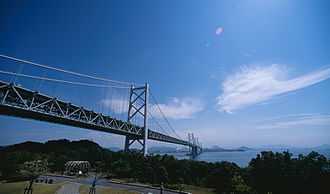 Great Seto Bridge - The Kita Bisan-Seto Bridge seen from Yoshima Island