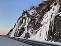 Seward Highway along Turnagain Arm - Murkowski 02.jpg