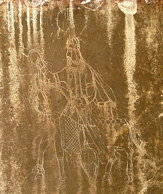 Shapur (Frataraka) - Relief of Shapur in Tachara, Persepolis.