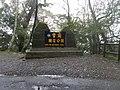 Sheipa National Park 雪霸國家公園 - panoramio.jpg
