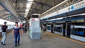Ailian station - Image: Shenzhen Metro Line 3 Ailian Sta Platform