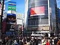Shibuya 2020 (49476621196).jpg