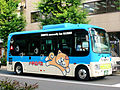Shibuya Hachiko Bus (2846051593).jpg