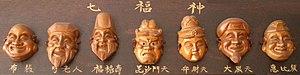 Seven Lucky Gods - From left to right: Hotei, Jurōjin, Fukurokuju, Bishamonten, Benzaiten, Daikokuten, Ebisu.