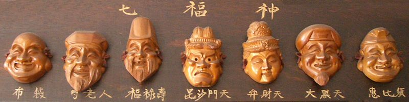 http://upload.wikimedia.org/wikipedia/commons/thumb/d/d8/Shichi_fukujin.jpg/800px-Shichi_fukujin.jpg