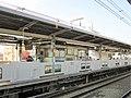 Shin-Koiwa Station Platform.jpg