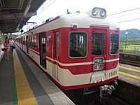 Shintetsu 1500 series at Ao Station (9016625029).jpg
