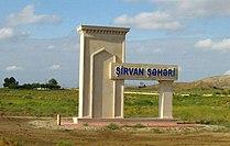 Shirvan city.jpg