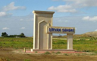 Shirvan city.jpg