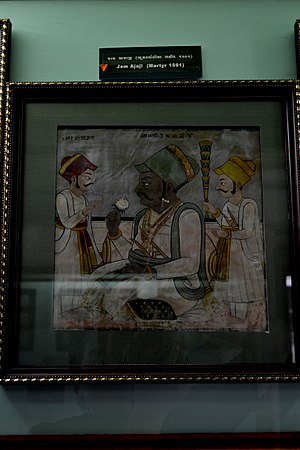 Battle of Bhuchar Mori - Jam Ajaji who died in battle