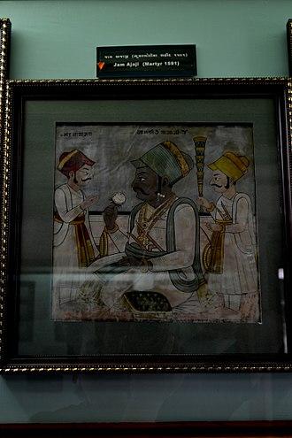 Battle of Bhuchar Mori - Jam Ajaji who died in battle
